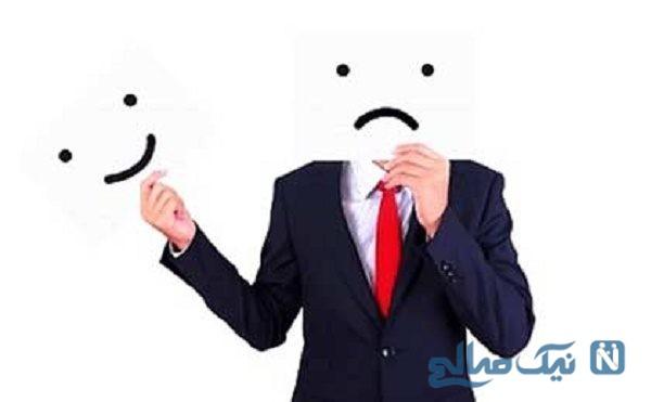 چرابرخی از افراد همیشه از زندگی ناراضی هستند؟