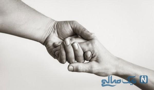 کمک به دیگران