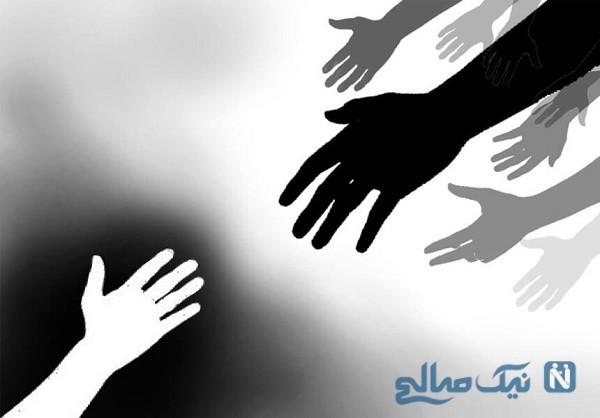 چهکسانی بیشتر به دیگران کمک میکنند؟