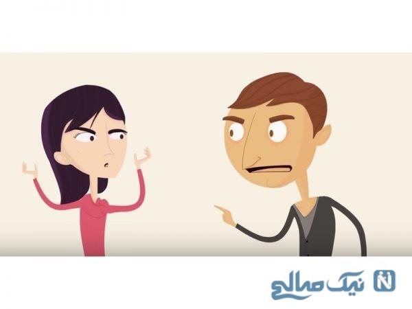 اضطراب و تنش در رابطه