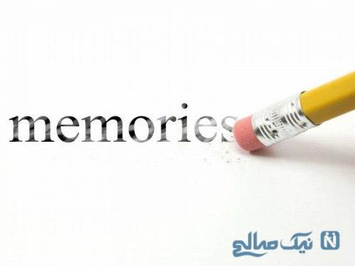 پاک کردن خاطرات بد از ذهن