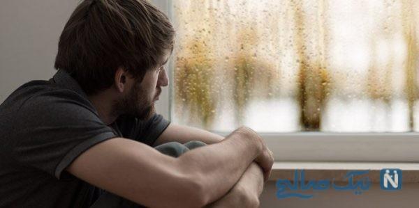 غم از دست دادن عزیزان