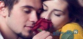 رفتارهایی که نشان دهنده عشق و علاقه شما به مرد زندگیتان است