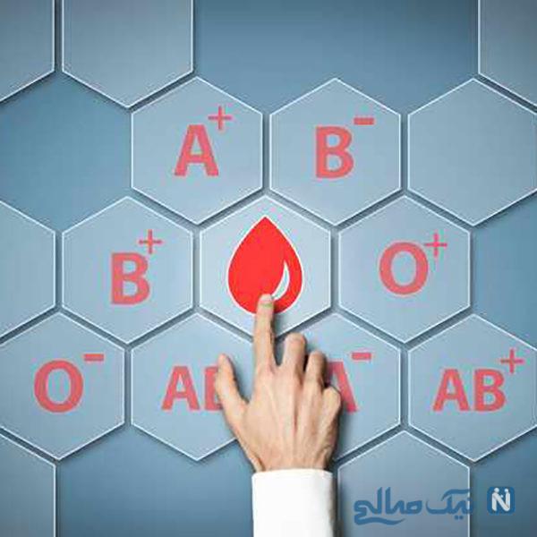 روانشناسی گروه خونی و شناخت شخصیت افراد از روی گروه خون