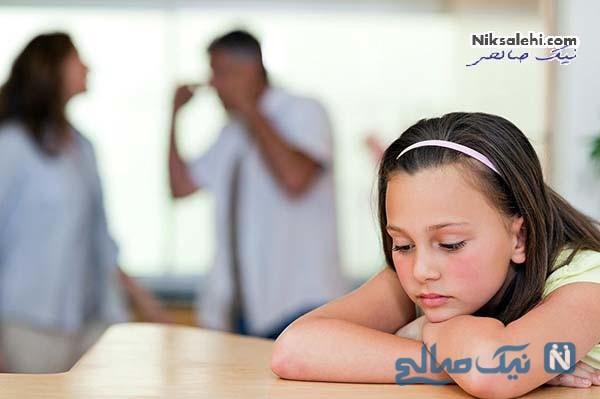 فرزندان طلاق با چه مشکلاتی روبرو می شوند و چطور می توانیم به آن ها کمک کنیم
