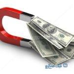 با این ۱۰ روش پول و ثروت را به سمت خود جذب کنید