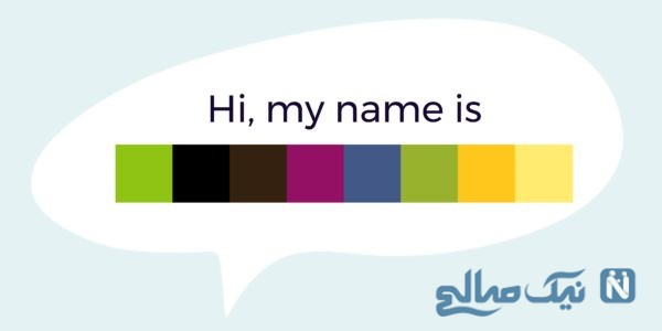 رنگ هر اسم