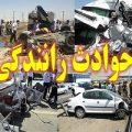 واژگونی اتوبوس در جاده تبریز-زنجان   ۴ کشته و ۲۴ مصدوم