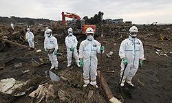 زلزله اخیر ژاپن پوسته زمین را به طرز گستردهای متلاشی کرد