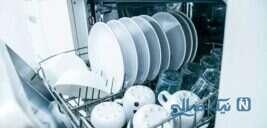 راهنما تعمیر ماشین ظرفشویی الکترولوکس و ویرپول
