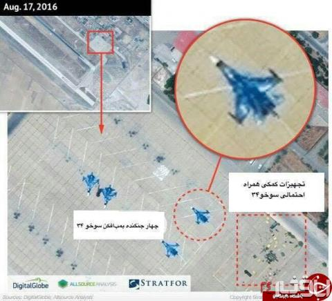 جنگنده های روسیه در همدان !!+ عکس