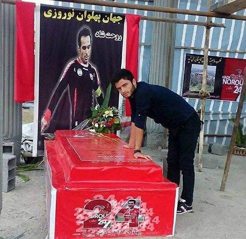 عکس جدید از مزار هادی نوروزی