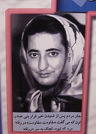 عکس : سالگرد فرار بني صدر از کشور