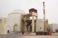 راه اندازی نیروگاه بوشهر ؛ پایان ۳۵ سال انتظار