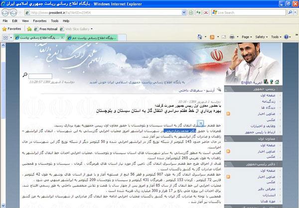 دکتر رحیمی (+عکس)