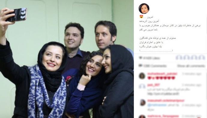 تبریک یلدایی مهراوه شریفی نیا و بهنوش بختیاری +عکس