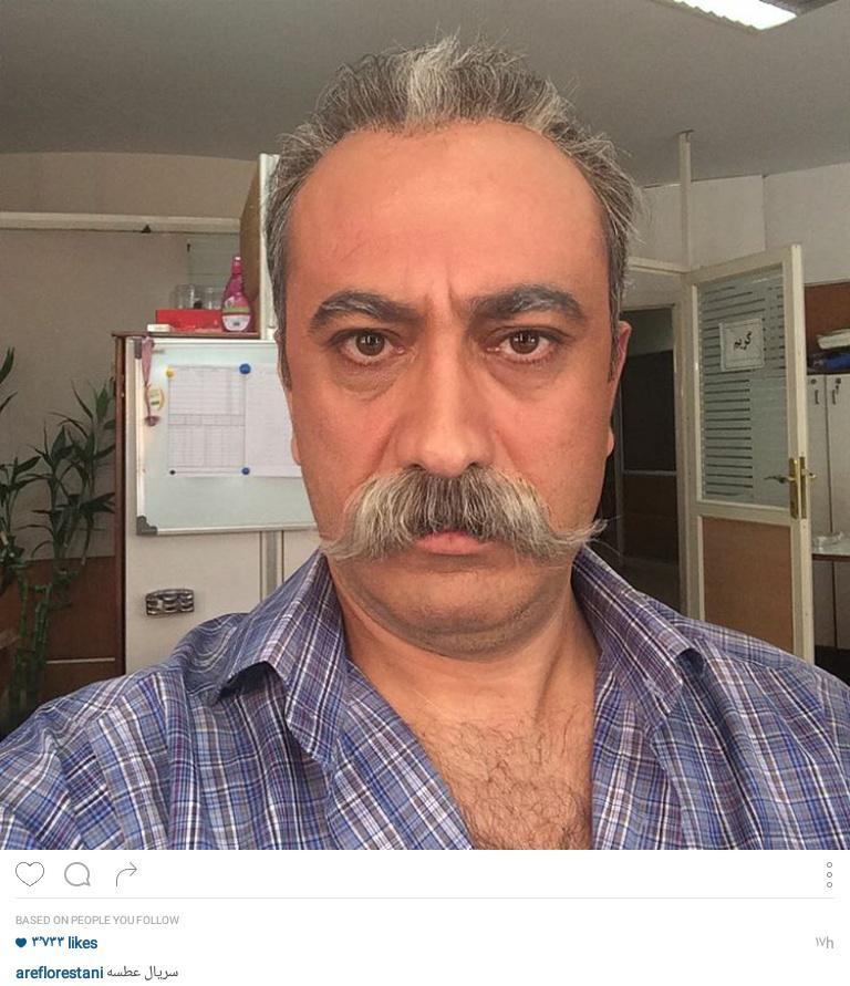 گریم عارف لرستانی در سریال جدید مهران مدیری+ عکس