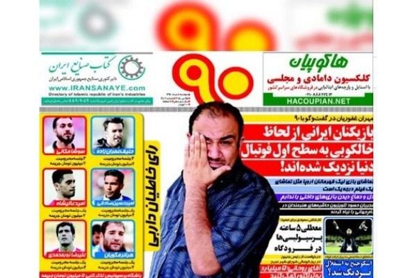 بازیکنان ایرانی از نظر خالکوبی به سطح اول فوتبال دنیا نزدیک شدهاند+عکس