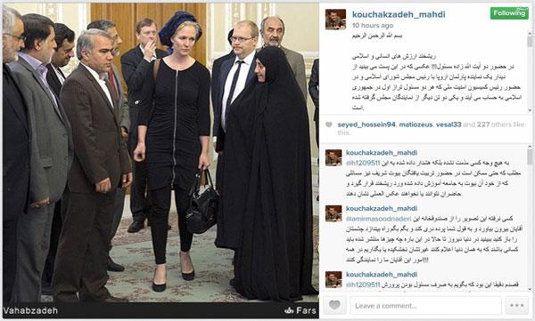 انتقاد شدید از حجاب مهمان لاریجانی +عکس
