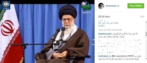 درخواست دوستداران کی روش در اینستاگرام رهبر! + عکس