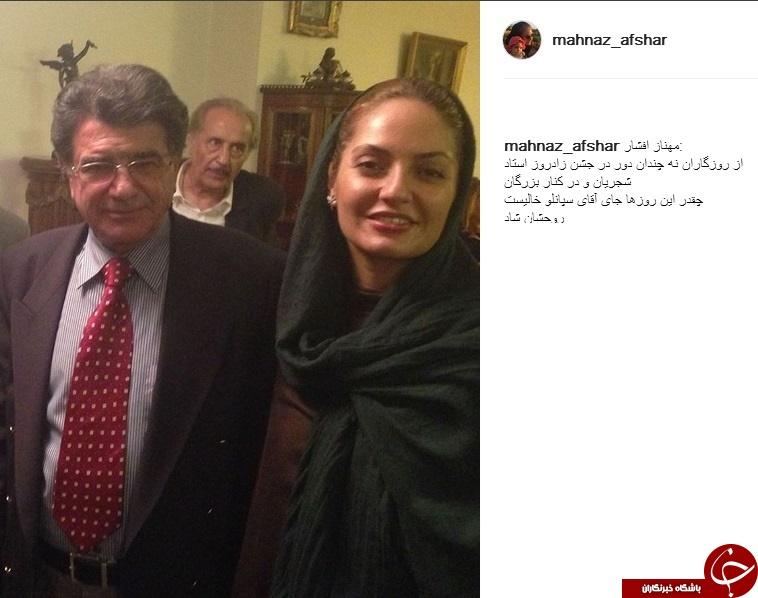 مهناز افشار در کنار استاد محمدرضا شجریان+عکس