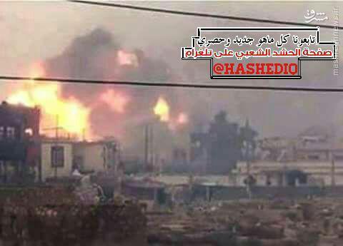 لحظه انفجار بیمارستان الرمادی توسط داعش+عکس