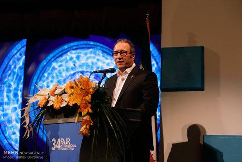 اختتامیه جشنواره جهانی فیلم فجر با حضور چهره ها + تصاویر