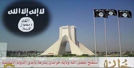 رویای داعش برای تصرف تهران +عکس
