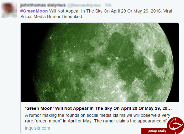 ۱اردیبهشت ماه به رنگ سبز در می آید !!+ تصویر