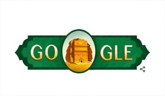 گوگل بخاطر عربستان لوگوی خود را تغییر داد! +عکس