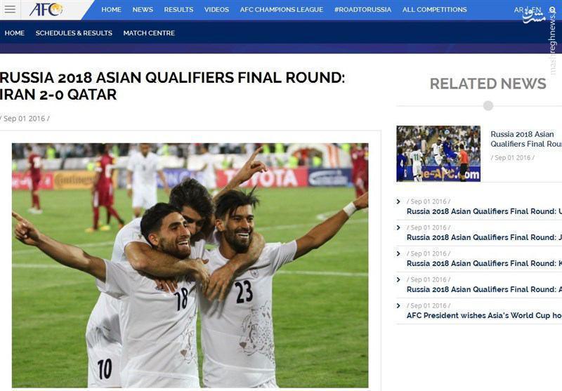 واکنش AFC به برد ایران + عکس