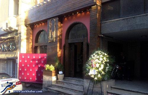 محمدرضا گلزار هم رستوران زد+عکس