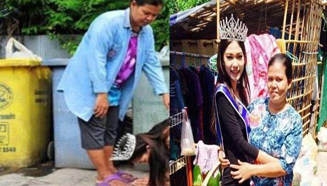 رفتار ملکه زیبایی تایلند با مادر فقیرش+ تصاویر