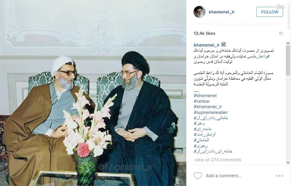 مرحوم آیتالله طبسی در کنار آیتالله خامنهای+ عکس
