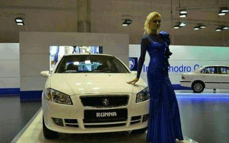 زنان مدل زیبا در تبلیغ سمند و رانا ایران خودرو +عکس
