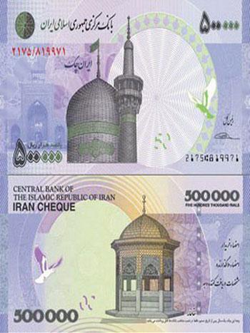 چک پول جدید ۵۰ هزار تومانی +عکس
