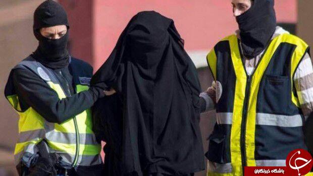 دستگیری دختر ۱۸ ساله داعشی در اسپانیا +تصاویر