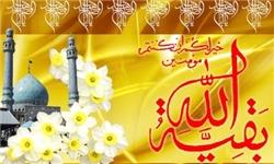 بهترین دعایی که امام صادق آن را در نیمه شعبان توصیه میکند