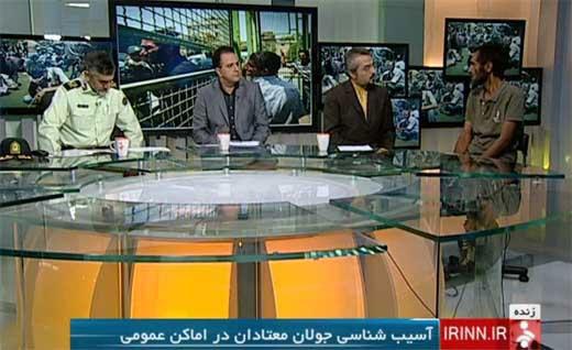 حضور معتاد کارتن خواب در شبکه خبر! +عکس
