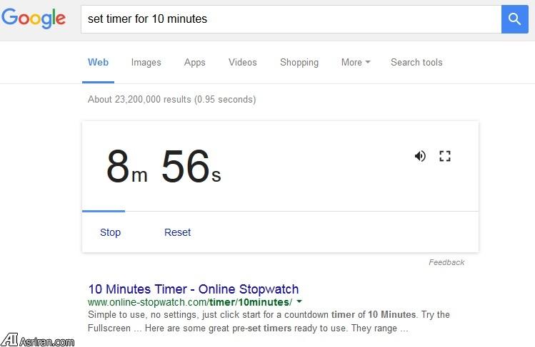 گوگل خود را کوک کنید، برایتان زنگ بزند! + عکس
