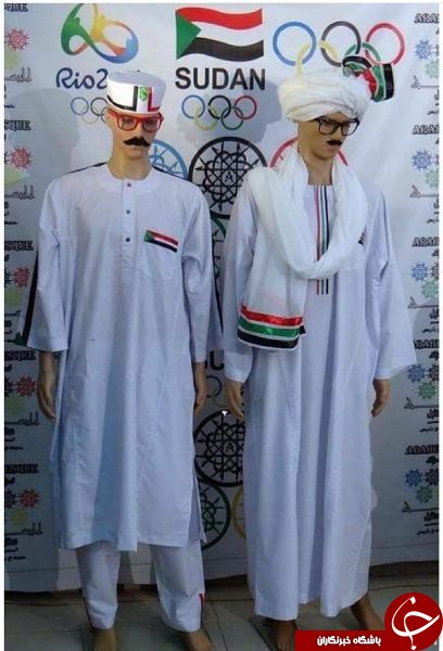 رقابتی تنگاتنگ برای طراحی زشت ترین لباس المپیک + عکس