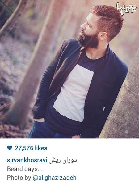 سیروان خسروی و چهره سابق + عکس