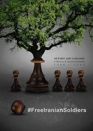 تصویر: تبریک مهناز افشار برای آزادی سربازان وطن