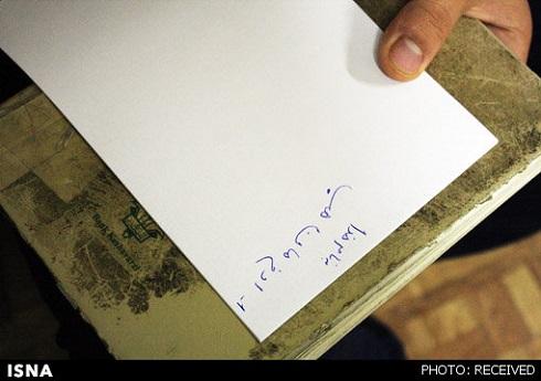 استعداد جالب جوان نابغه ۲۳ ساله ایرانی+ تصاویر