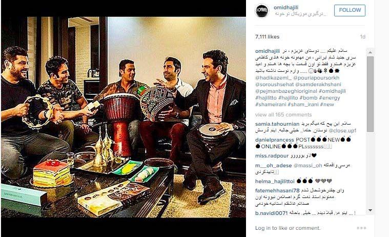 درگیری موزیکال در خانه بازیگر سرشناس+عکس