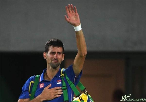 مرد شماره یک تنیس در عین ناباوری از المپیک حذف شد !!+عکس