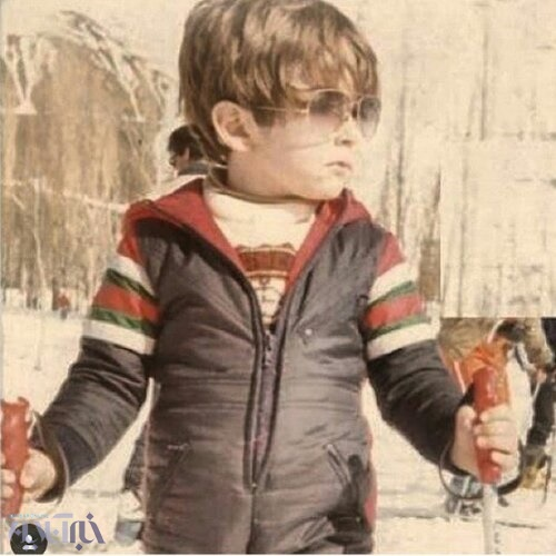 عکسی از کودکی محمدرضا گلزار در پیست اسکی!