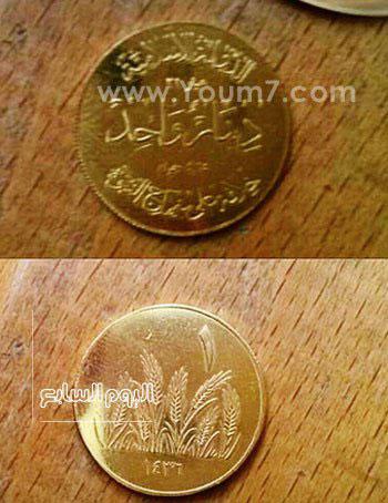 سکه داعش هم آمد +عکس