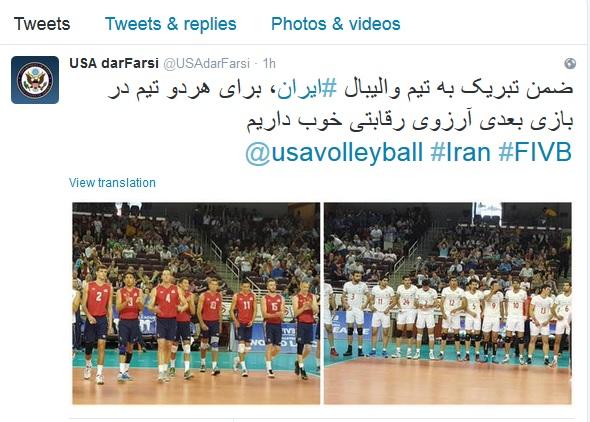 تبریک وزارت خارجه آمریکا به تیم ملی والیبال ایران + عکس