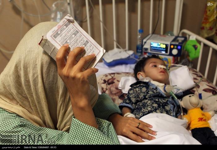 مراسم شب قدر در بیمارستان کودکان مفید+ عکس